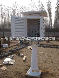BB-1百叶箱