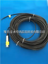 地下水位传感器 HY1001