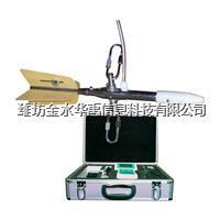 HY-DCB型便携式明渠流速仪/流量计 HY-DCB型