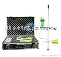 HY-DCB型便携式明渠流速仪/流量计