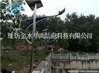 雷达波流速仪、RQ-600在线流速仪