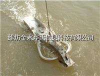 HY901型沙推移质采样器     HY901型沙推移质采样器