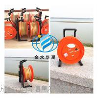 潍坊金水华禹HY.SWJ-50型钢尺水位计电测水位计沉降水位计