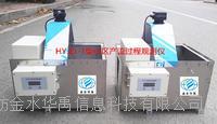 小区产流过程观测仪 小区产流过程观测仪