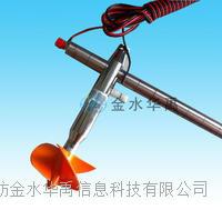 渠道流速仪LS1206B环保专用流速仪便携式流速仪 LS1206B