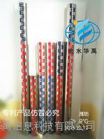 金水华禹专业制作不锈钢圆柱水尺水位标尺水位尺 不锈钢圆柱水尺