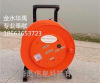 华禹HY.SWJ-50型钢尺水位计电测水位计沉降水位计 HY.SWJ-50