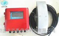 LDM-51明渠流量计(电磁流速法)测流系统设备 LDM-51