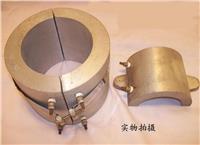铸铝加热圈 加热板 铝加热套 发热圈