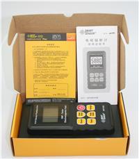 电磁辐射检测仪AR1392 AR1392