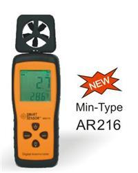 风速风量计AR216 AR216