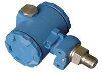 液位传感器,液位变送器,高温型压力变送器