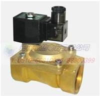 ZH系列全铜先导式液用电磁阀 ZH系列
