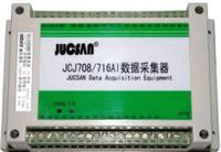 JCJ716AI智能数据采集器 JCJ716AI
