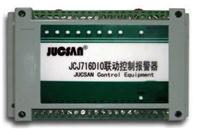 JCJ716DIO联动控制报警器 JCJ716DIO