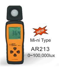 AR213迷你式光照度计 AR213