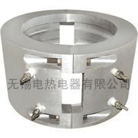 大功率铸铝电热圈 电热板,电热圈