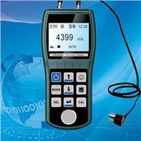 超声波测厚仪PRUT320/金属测厚仪/测厚仪/高精度测厚仪 PRUT320