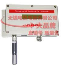 壁挂温湿度露点传感器/温湿度变送器/露点变送器 瑞士罗卓尼克