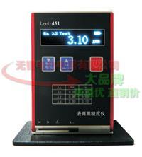 leeb451粗糙度仪表面 表面光洁度仪 粗糙度测试仪 leeb451