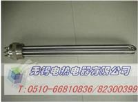 丝扣电加热管 液体电热管,干烧电热管,电热棒