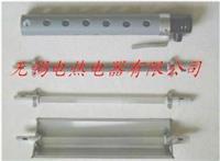 石英加热器 电加热器,电热棒,电热管,电热棒