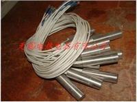 异性单端电热管 电热管,电热棒,单端电热管,单头电热管