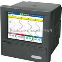 KT100R彩屏无纸记录仪 多功能无纸记录仪 KT100H彩屏无纸记录仪