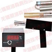 无锡钢水测温仪 熔炼测温仪 铁水测温仪 一次性热电偶测温仪 W330测温枪