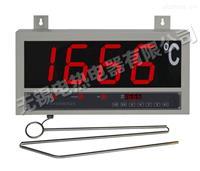 大屏钢水测温仪 壁挂式测温仪 中频测温仪 W550铁水测温仪 大屏熔炼测温仪