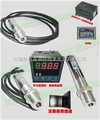 在线红外测温传感器 SLS-200AF红外测温仪传感器 在线红外测温仪 -20-200度
