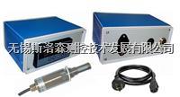SLS60P在线露点仪表 露点传感器 露点变送器 锂电专用露点仪