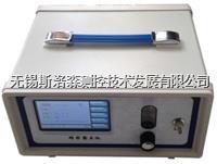 PPMV 温湿度露点记录仪 SLS-817露点仪 精密型温湿度露点记录仪 便携温湿度露点记录仪