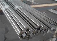 303不锈钢光元 φ10-100