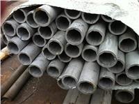 304不锈钢八角管