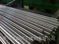 420F不锈钢研磨棒 φ10--35mm