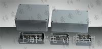铸铝端子接线盒