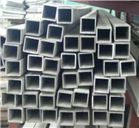 西安2520不锈钢方管 10*10-150*150mm