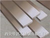 西安耐高温不锈钢扁钢