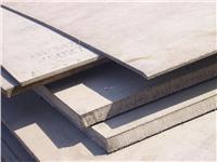 304不锈钢厚板 S40-S120