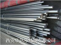 不锈钢INCONEL600