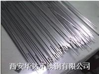 高精度不锈钢毛细管 ∮2-∮8 壁厚:0.1-2.0mm