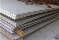 西安不锈钢容器板