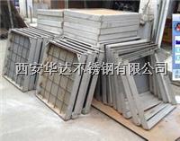 西安不锈钢井盖常见规格 西安不锈钢井盖常见规格