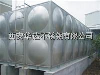 西安箱泵一体化水箱