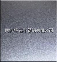 西安201不锈钢板表面加工