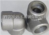 不锈钢承插管件标准及详细资料
