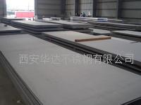 西安321不锈钢板的特性 西安321不锈钢板的特性
