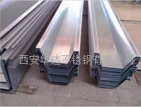 西安不锈钢天沟材质/西安不锈钢天沟安装