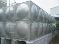 西安不锈钢保温水箱 西安不锈钢保温水箱